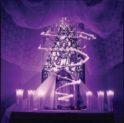 Altar of Repose Maundy Thursday ©2000